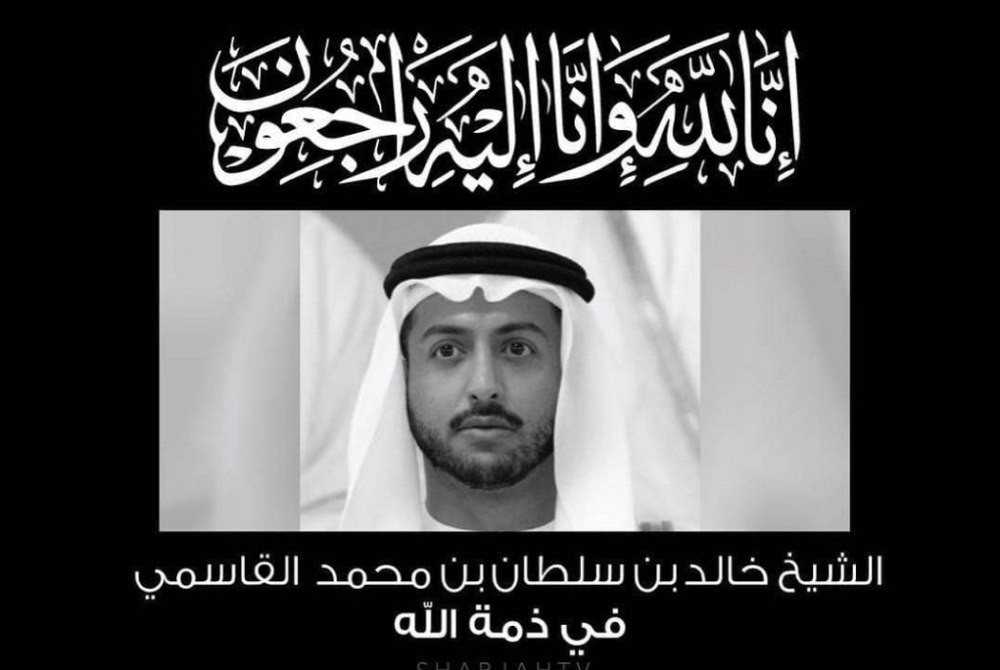 جمعية الصحفيين تنعى الشيخ خالد بن سلطان بن محمد القاسمي