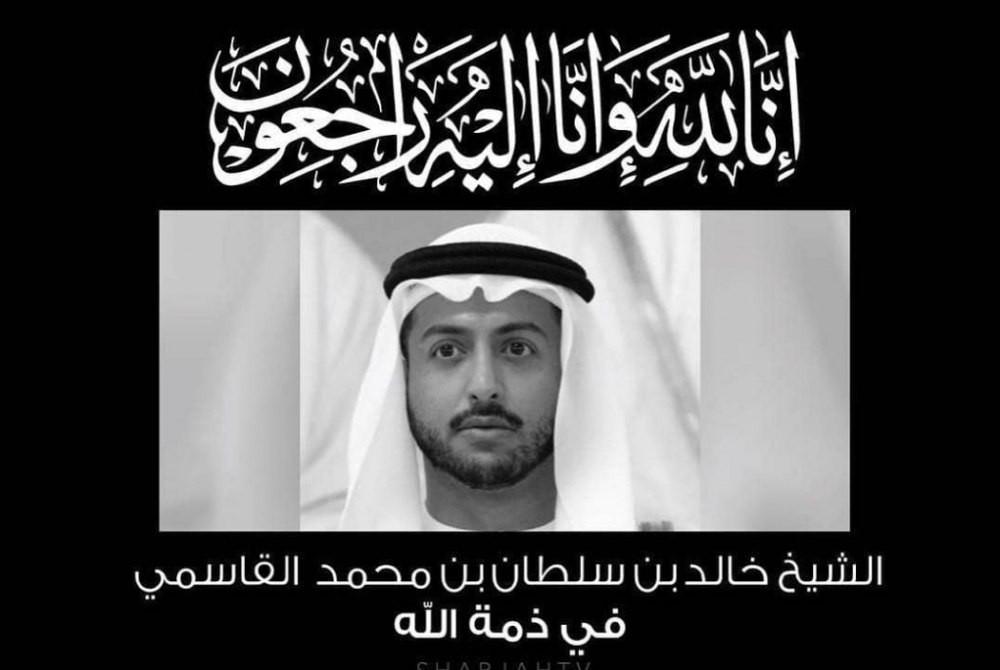 اتحاد الصحفيين العرب ينعى الشيخ خالد بن سلطان بن محمد القاسمي