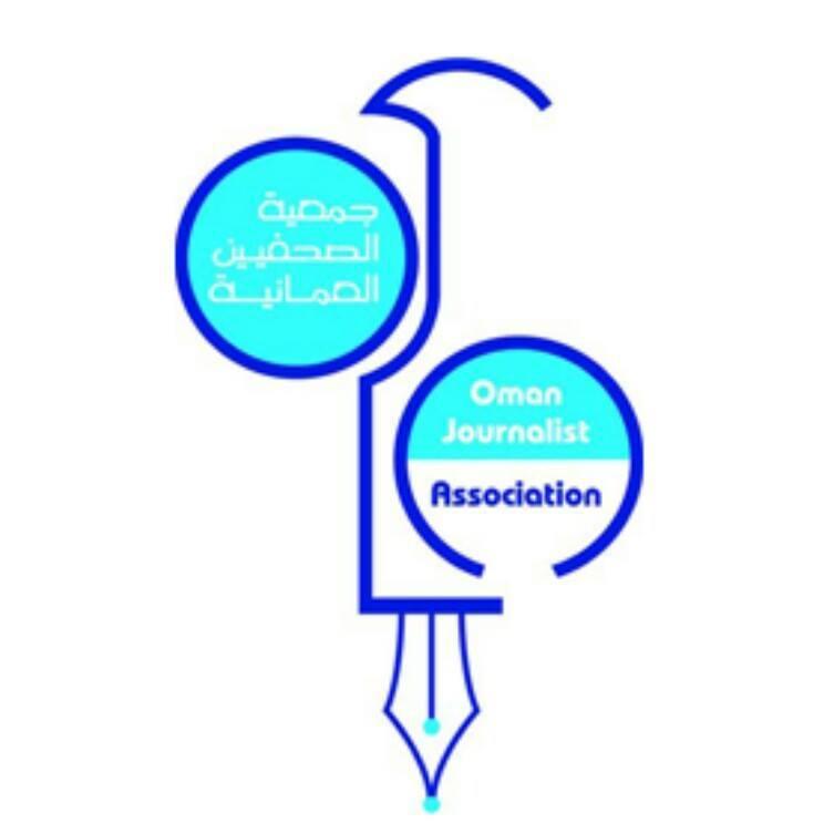 جمعية الصحفيين العمانيين