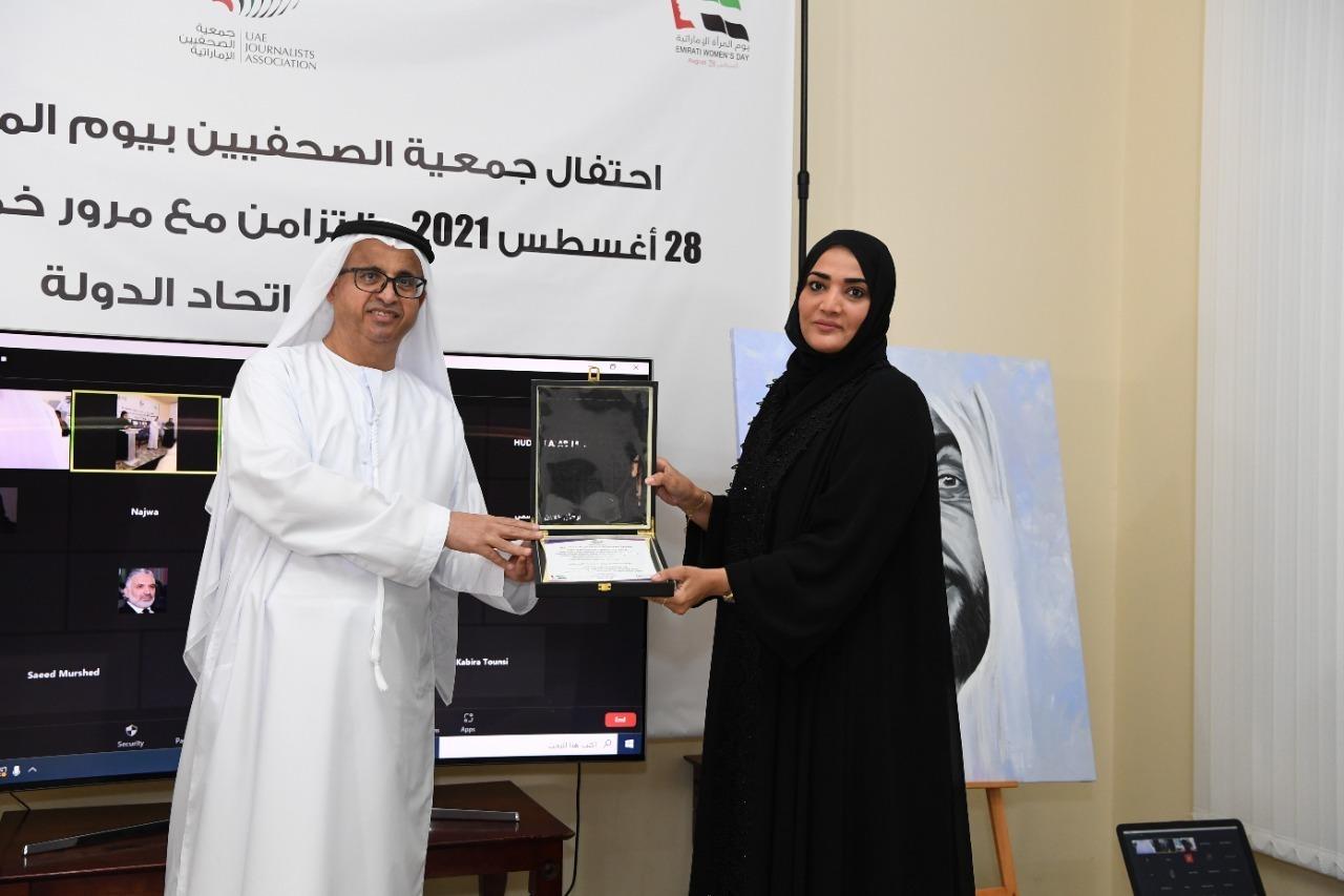 تقديراً لعطائها الكبير في بلاط صاحبة الجلالة  جمعية الصحفيين تكرم المرأة الإعلامية الإماراتية