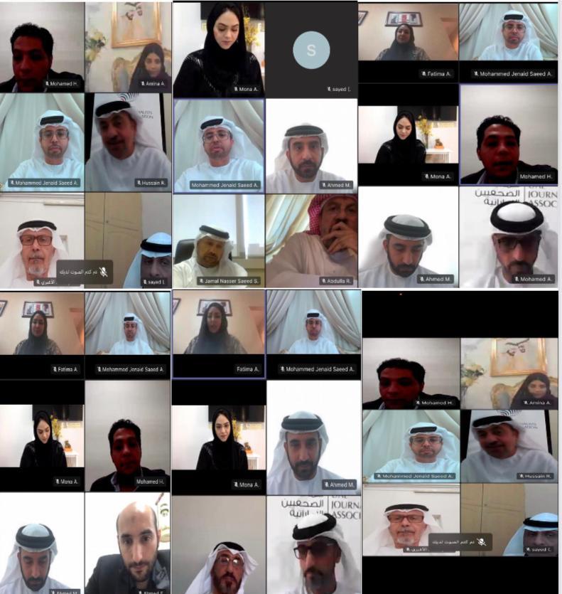انتخاب الهيئة الإدارية للصحفيين في أبوظبي