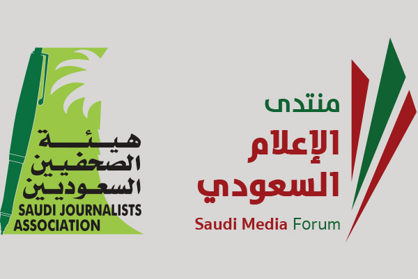 جمعية الصحفيين الإمارتية تشارك في منتدى الإعلام السعودي بالرياض