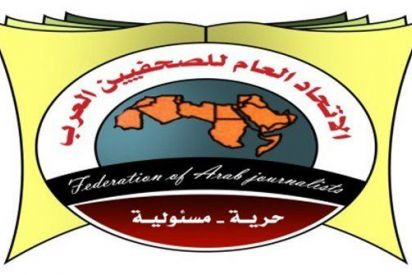 إتحاد الصحفيين العرب