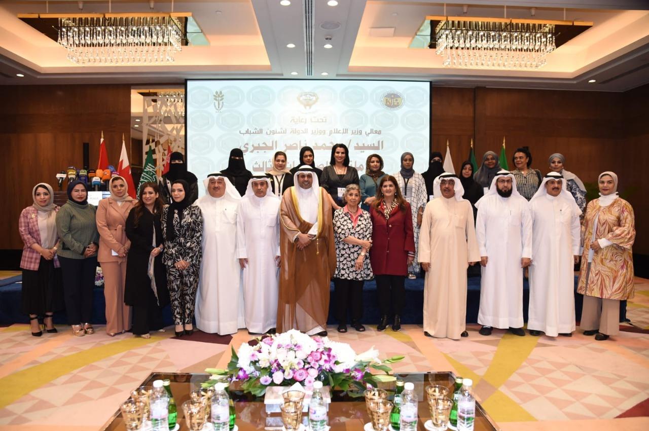 جمعية الصحفيين الإمارتية تشارك في الملتقي الثالث للصحفيات بالكويت