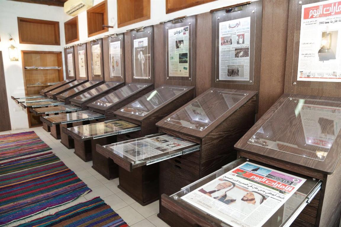معرض دائم للصحافة المحلية في الإمارات