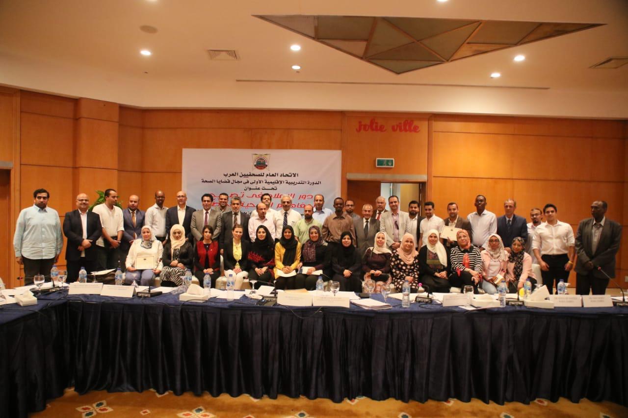 جمعية الصحفيين تشارك في دورة تدريبية  عن «دور الإعلام في تصحيح المفاهيم الصحية الخاطئة» بشرم الشيخ