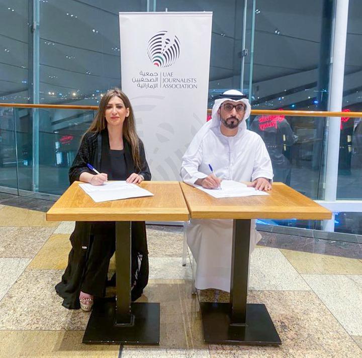 جمعيتا الصحفيين الإماراتية والبحرينية  توقعان اتفاقية تعاون في المجالات المهنية