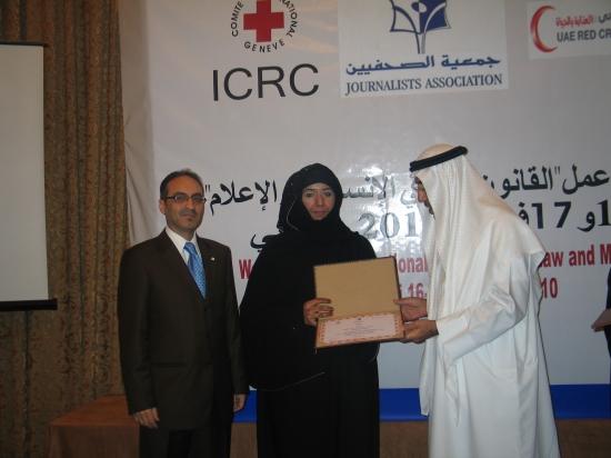 ورشة عمل القانون الدولي الإنساني والإعلام - أبوظبي 16و17فبراير2010