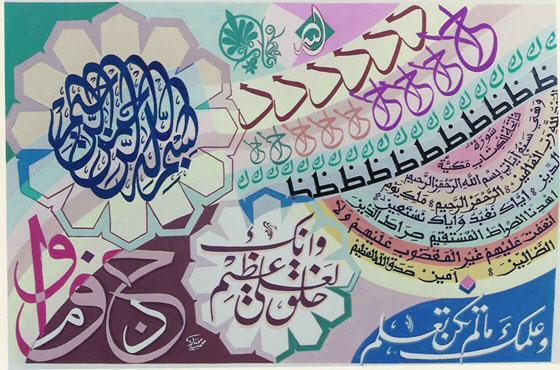 جمعية الصحفيين الإماراتية تنظم معرض للفن التشكيلي