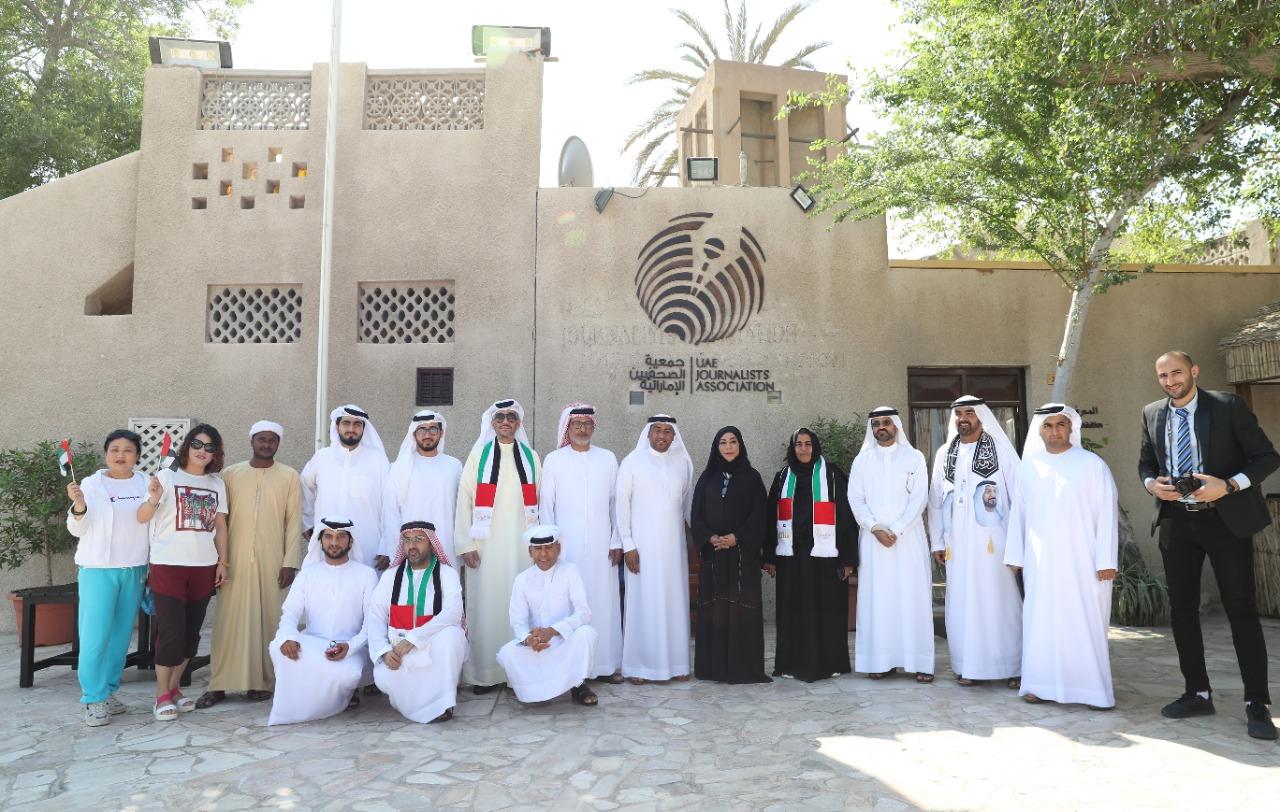 جمعية الصحفيين الاماراتية تحتفل بيوم العلم