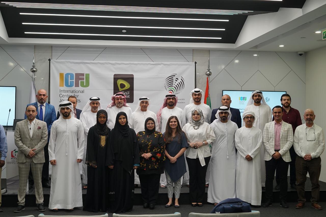 بحضور244 من الصحفيين وطلاب الجامعات - الصحفيين والمركز الدولي للصحفيين يختتمان تدريب دعم وسائل التواصل الاجتماعي جودة الصحافة