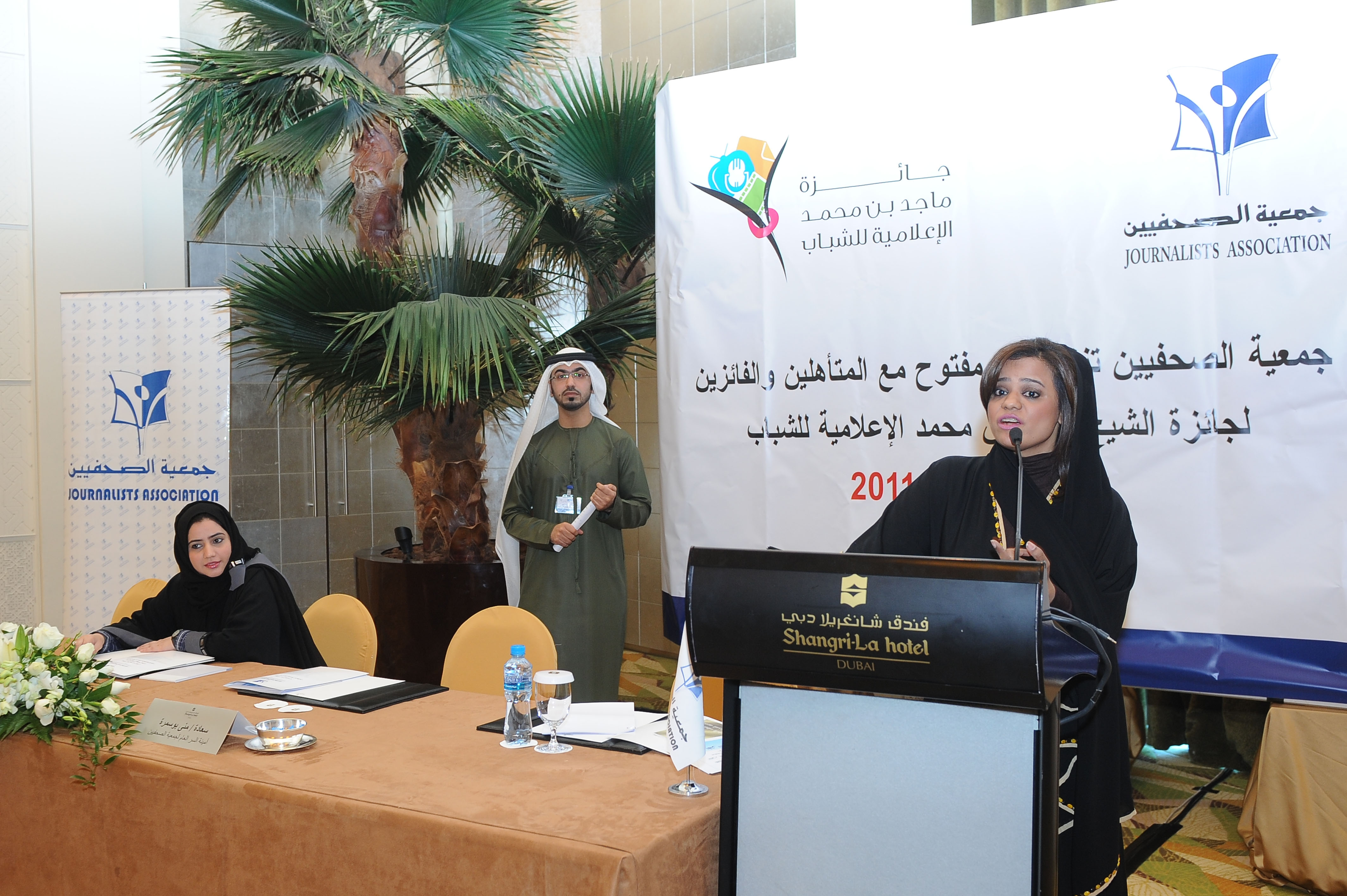 جمعية الصحفيين تناقش احتياجات المتأهلين في جائزة ماجد بن محمد الإعلامية