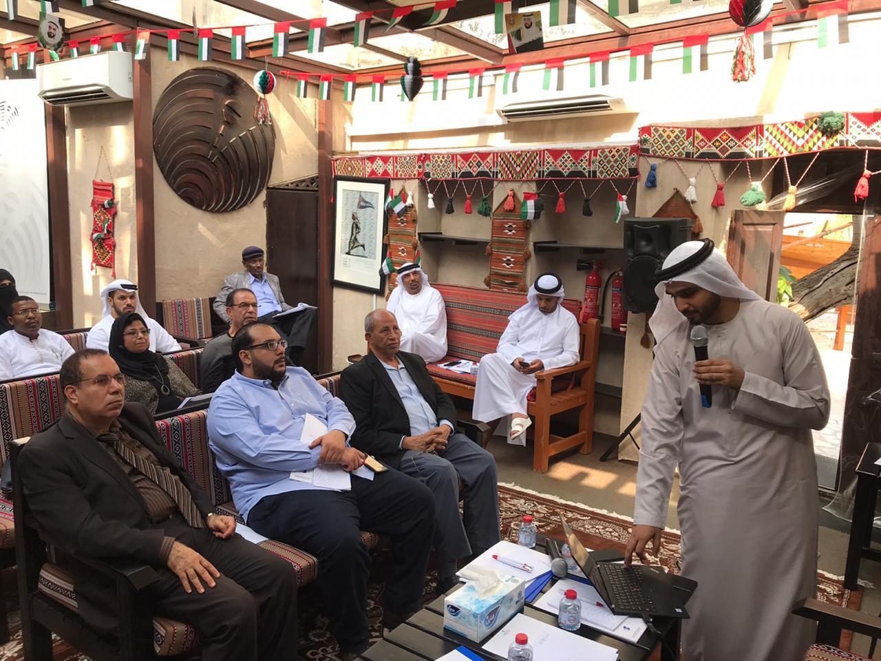 بالتعاون مع مركز البيئة للمدن العربية