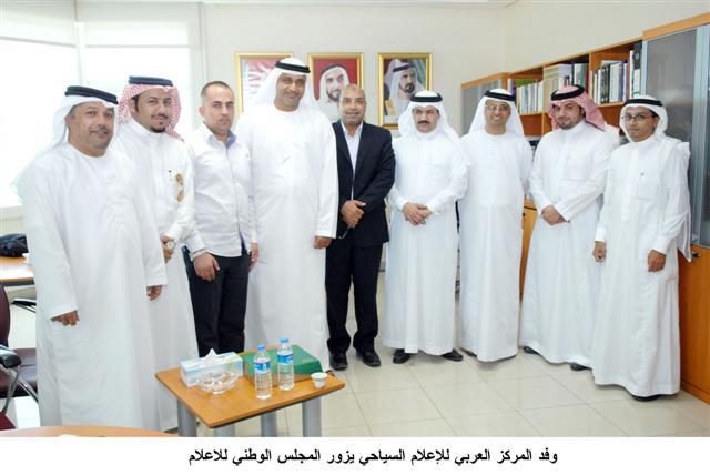 وفد المركز العربي للإعلام السياحي يزور المجلس الوطني للاعلام وطيران الاتحاد وفنادق في ابوظبي