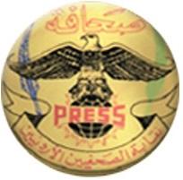 نقابة الصحفيين الأردنيين