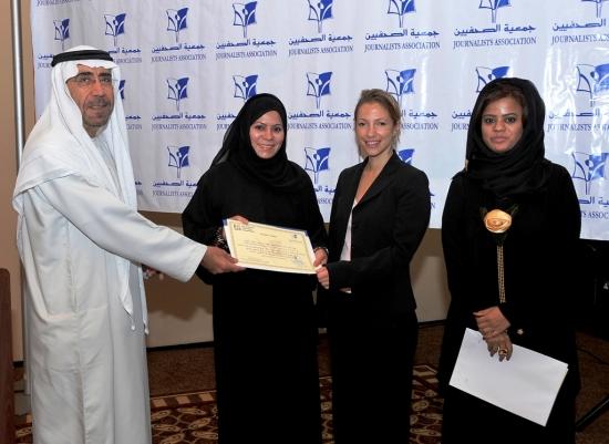 ورشة عمل تأثير النوع الاجتماعي في العمل الصحفي 8 اكتوبر 2008 بالعاصمة أبوظبي