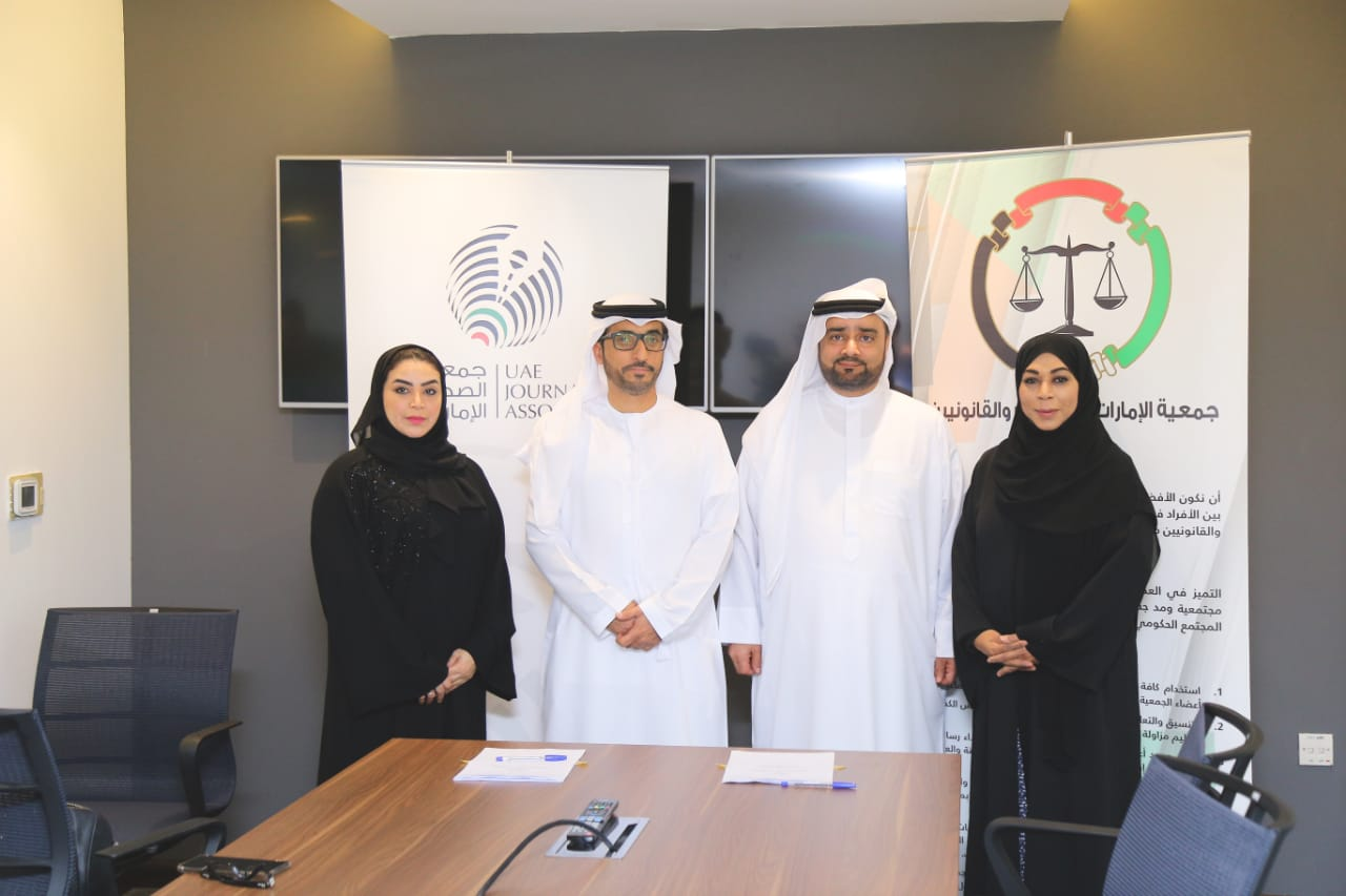جمعيتا الصحفيين والمحامين في الامارات توقعان اتفاقية للتعاون والعمل المشترك